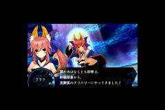 Fate EXTRA 005