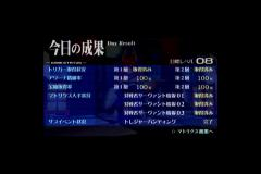 Fate EXTRA 010