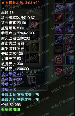 114117949459.jpg