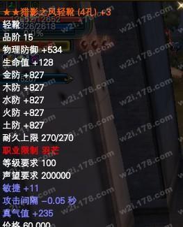 115410450830.jpg