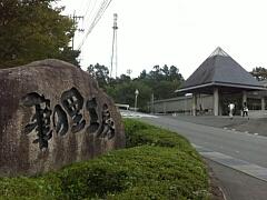 2012-01-13-21.jpg