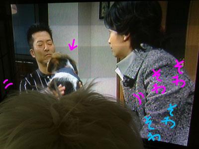 shiroTV2873.jpg