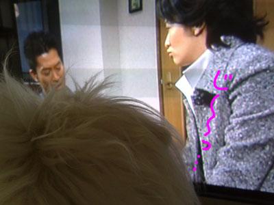 shiroTV867.jpg