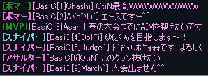 2013-01-02 23-02-05