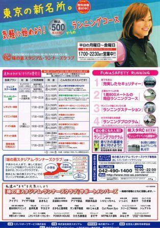 CCI20111123_00000.jpg