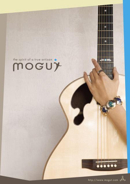 mogut_convert_20110926235106.jpg