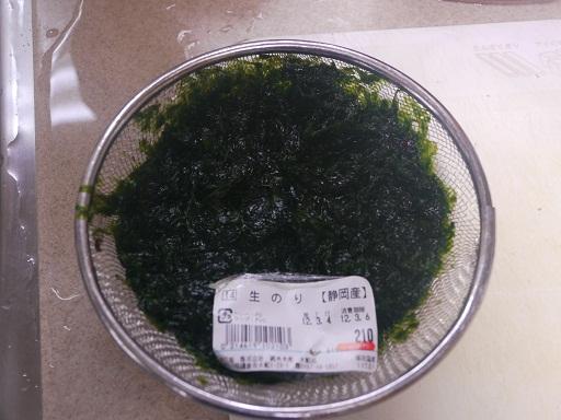 生海苔 材料