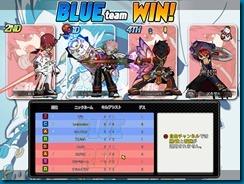 SC_ 2012-04-20 23-50-47-505