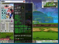 SC_ 2012-04-21 03-11-35-272