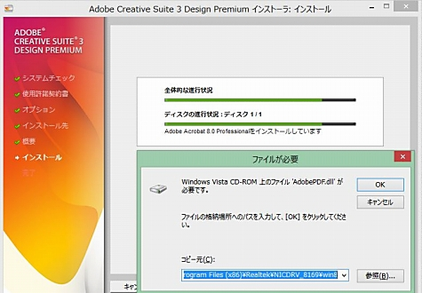 add text to pdf adobe acrobat pro
