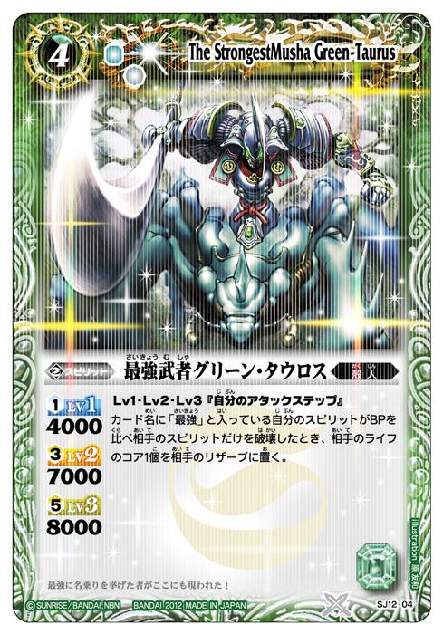 card04.jpg