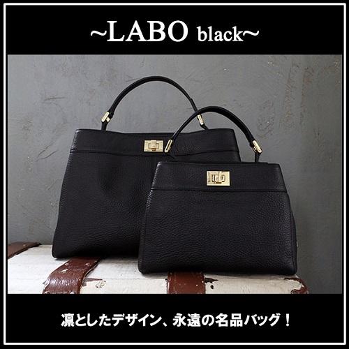 LABO黒1