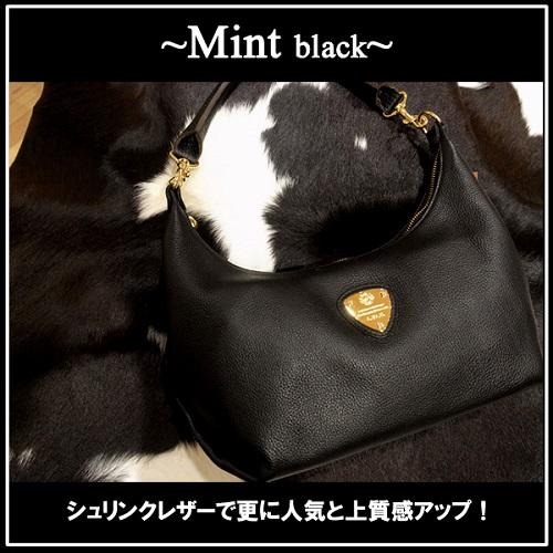 ミント黒-1