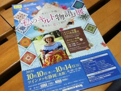 fc2blog_2012101321032896d.jpg