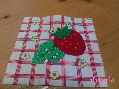fc2blog_20121110224421019.jpg