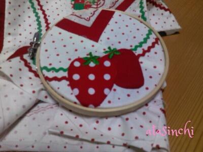 fc2blog_20121125204952a9c.jpg