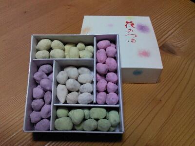 fc2blog_201212052241572c1.jpg