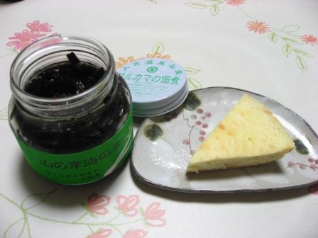 佃煮&チーズケーキ