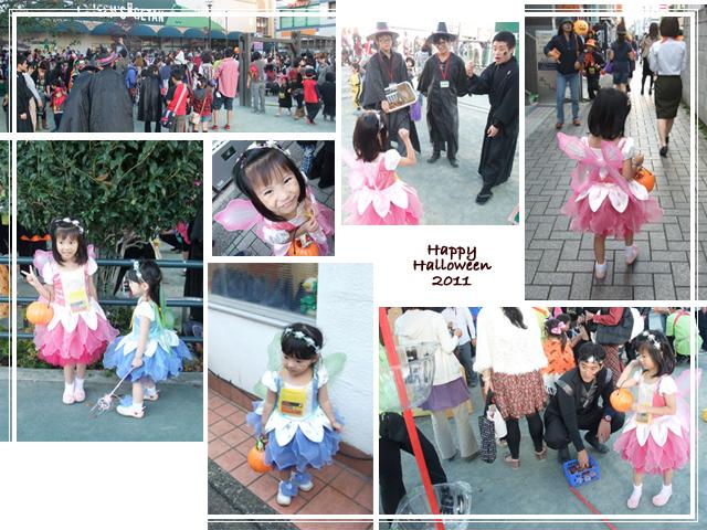 halloween2011-5c.jpg