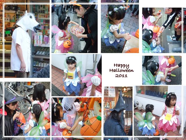 halloween2011-5d.jpg