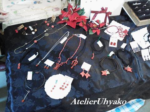 121201若葉クリスマスコーナー①