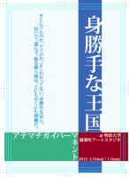 スクリーンショット(2012-02-10 14.55.26)