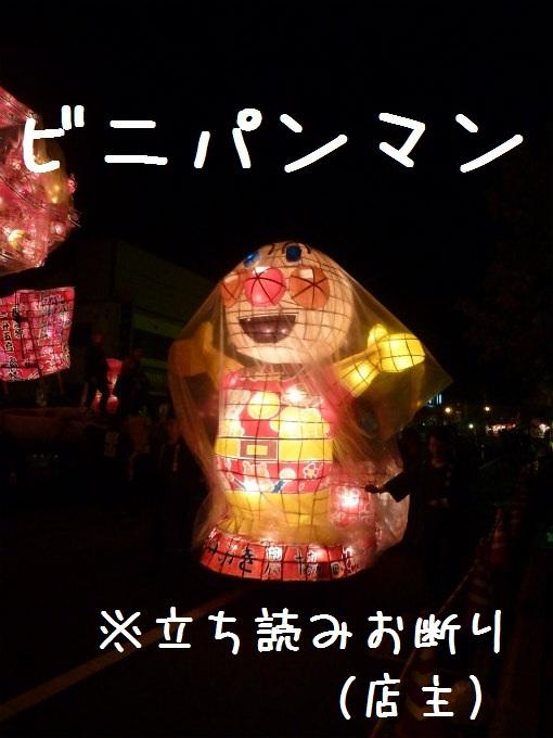 blog11083102.jpg