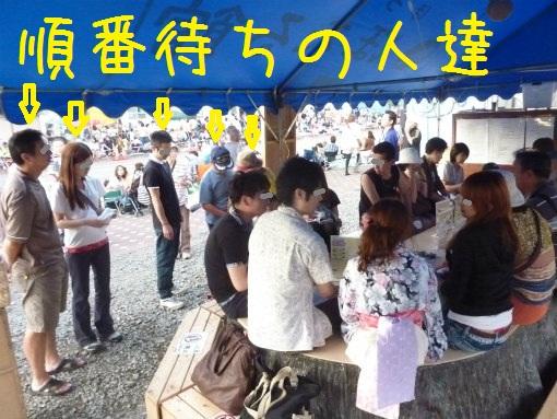blog11083103.jpg
