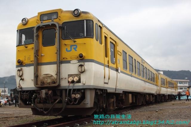 s-IMG_7654.jpg
