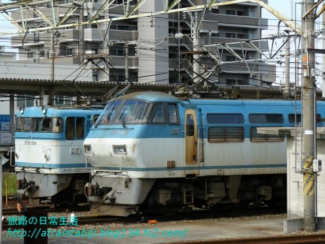 s-P1070053.jpg