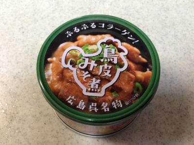 鶏皮味噌煮1