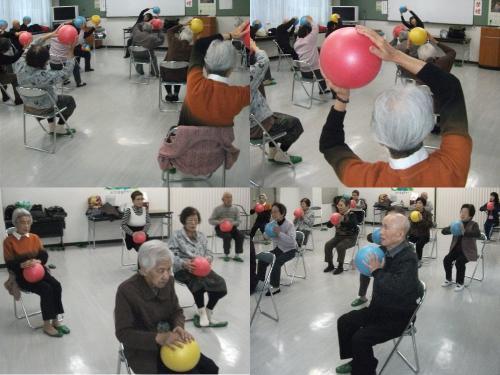 ボールを使って筋力UP!