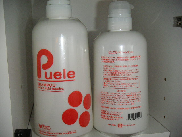 puele syampoo