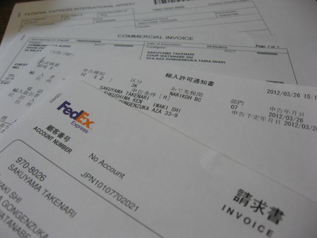 FedEx 関税請求書