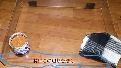 AKURIRU2.jpg