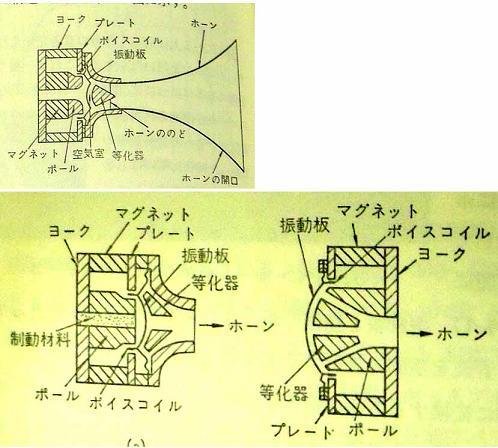 HORN-1.jpg