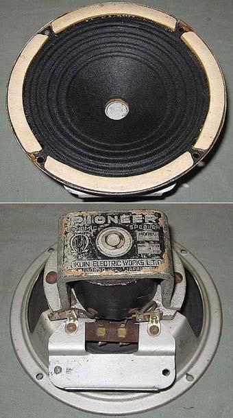 PIONEER)16cmFIRD