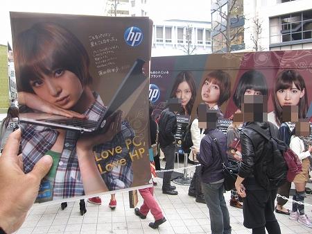IMG_36505.jpg