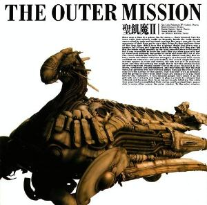 THE OUTER MISSION聖飢魔Ⅱ