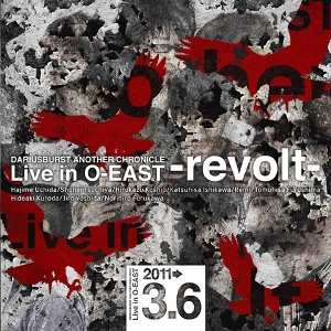 DARIUS BURST ANOTHER CHRONICLE Live in O-EAST-revolt-