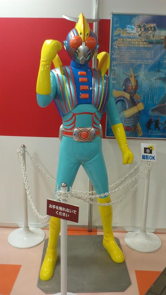 幻の仮面ライダー海斗