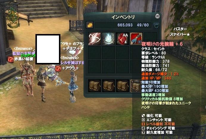 20121020035451cfa.jpg