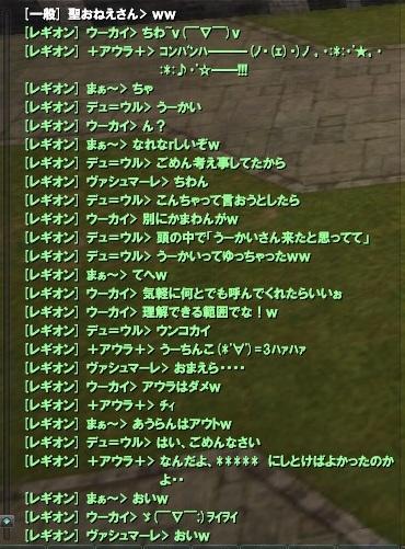 20121024072027013.jpg