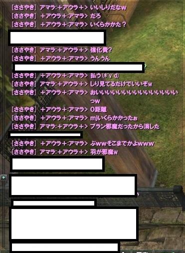 20121027083357c7f.jpg