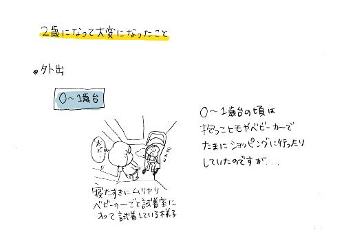 131208_2_01.jpg