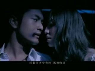 暗恋.mp4_000243300