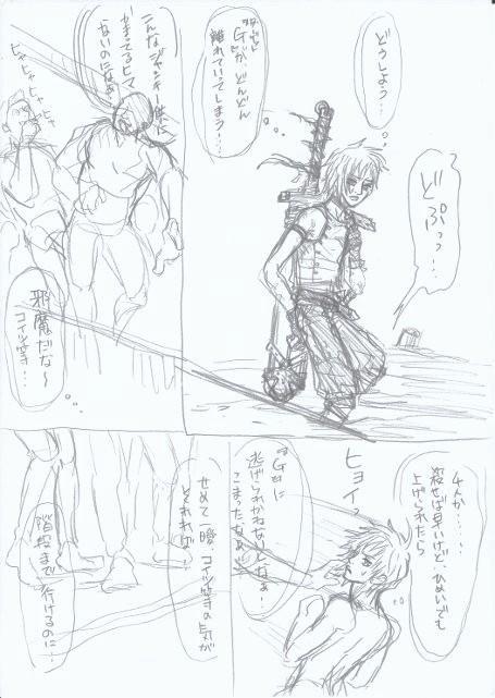 deai-07