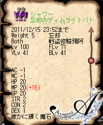 111209-018.png