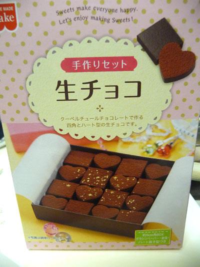 namacyoko1.jpg