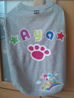 for Aya